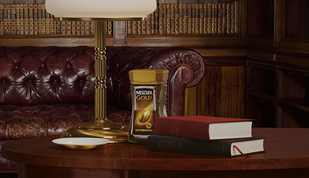 Книготерапия Nescafe Gold